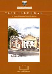 2003-calendar-cover